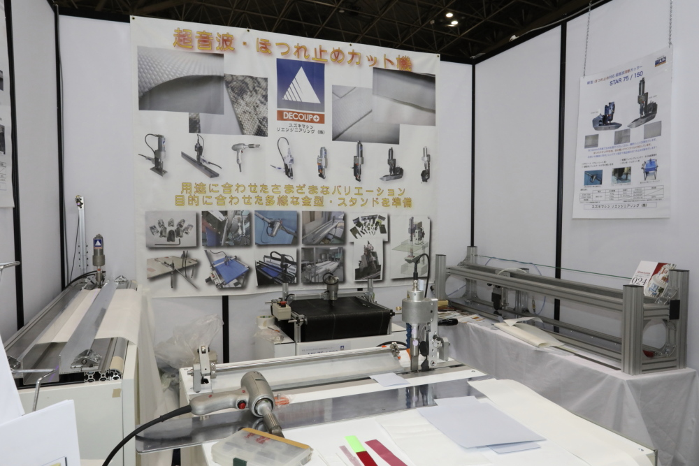 スズキマシン リエンジニアリングブース(JAPANTEX2016)