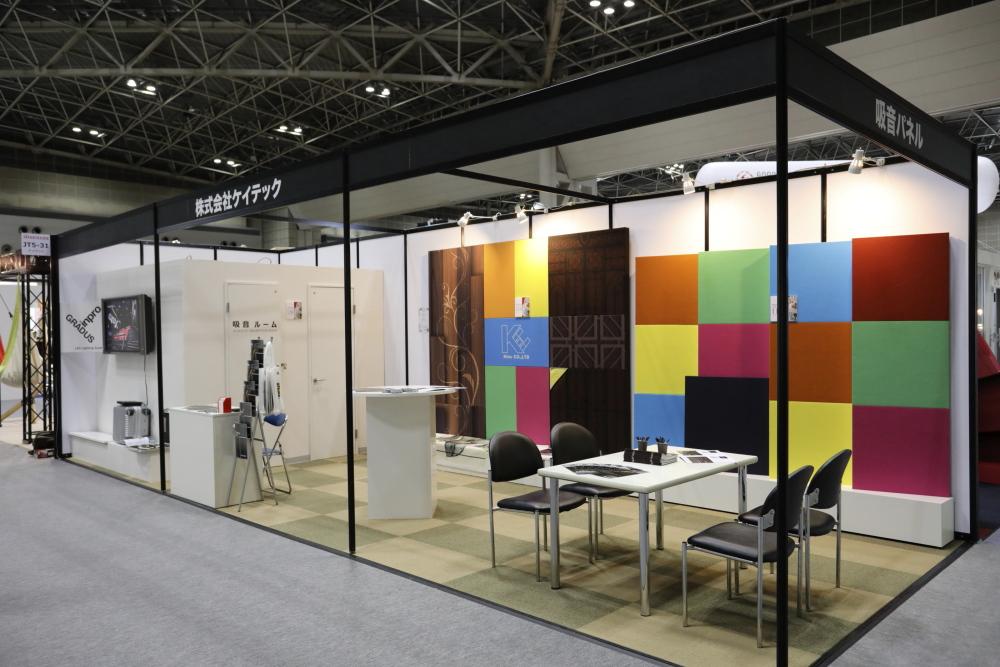 ケイテックブース(JAPANTEX2016)